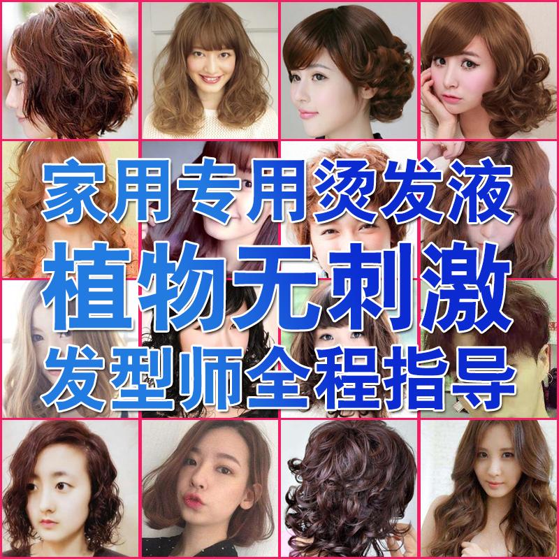 Краска для волос Артикул 592479155933
