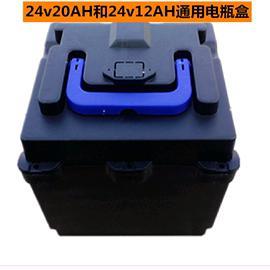升级耐摔电动车电池盒分体式电瓶盒子48v12A/48v20AH24v电瓶外壳