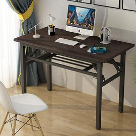 简易折叠桌长方形培训桌摆摊桌子美甲桌学习桌餐桌电脑桌会议桌子