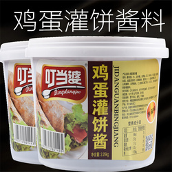 叮当婆鸡蛋灌饼专用酱料调料秘制风味酱手抓饼酱料商用2250g桶装