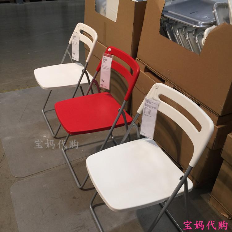 IKEA宜家国内代购尼斯折叠椅餐椅办公椅电脑椅子多色特价