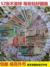Монеты, банкноты и купюры > Иностранные монеты и купюры.