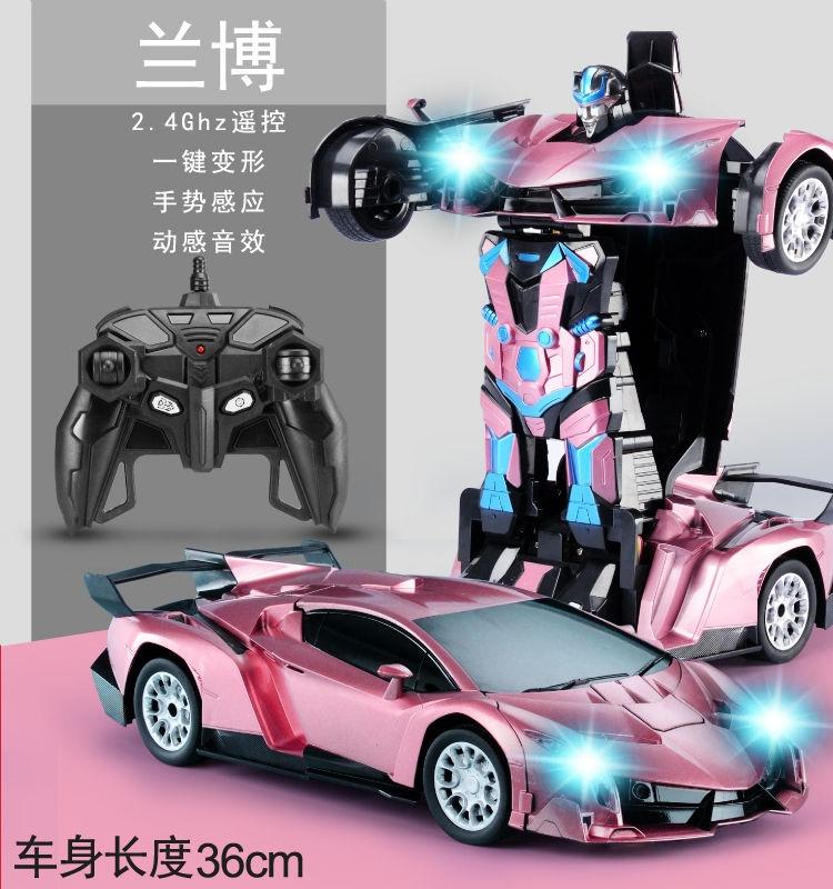儿童玩具车电动遥控汽车手势感应遥控变形车金刚灯光音乐玩具男孩
