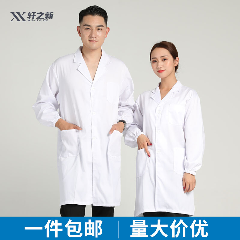 Xuanzhi new doctors coat white coat Long Sleeve food workshop work clothes short sleeve experimental clothes white thin coat