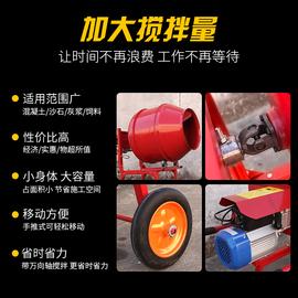 小型混凝土搅拌机配件原装纯铜电机实心钢轮胶轮轮胎万向节图片