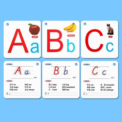 乖宝宝英语字母卡片 塑料防水撕不烂带彩图 学习英文字母卡片