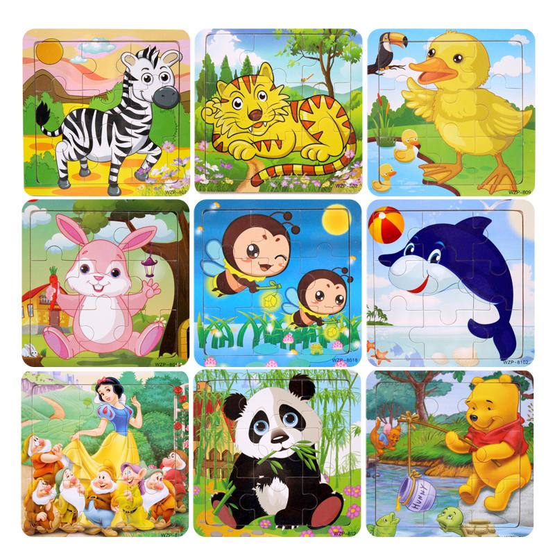 11月29日最新优惠木制9片拼图3岁幼儿宝宝益智玩具