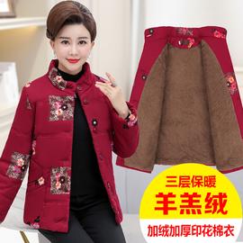 妈妈冬装外套新款加绒加厚短款棉衣40-50岁中老年女冬季棉服棉袄