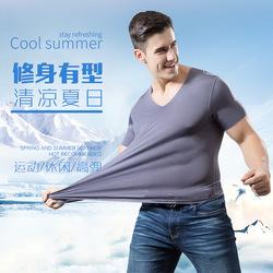 2021春夏季新款短袖t恤 男式纯色无痕都市休闲修身t恤男冰丝短袖