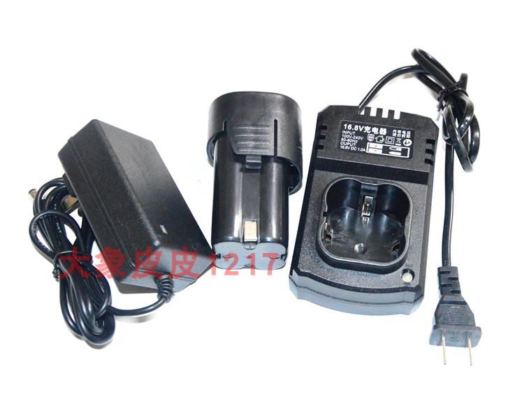 削劲金雷16.8 v锂电充电钻充电器