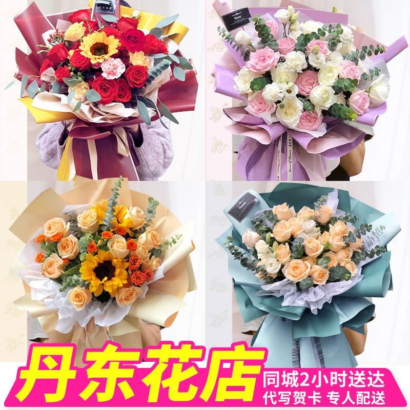 母の日には丹東の花をプレゼントします。誕生日のバラの花束をプレゼントします。カーネーション鳳城東港の花屋さんから花を送ります。