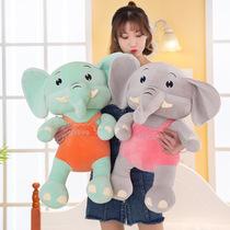 大象毛绒玩具 象毛绒公仔 儿童大号玩偶女生生日礼物抖音同款个