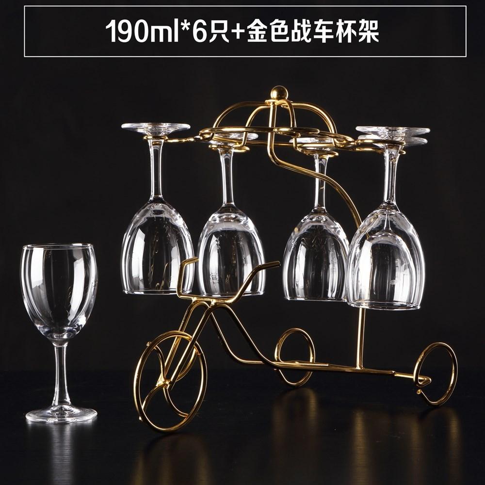 6只195ml红酒杯高脚杯白酒白葡萄酒玻璃杯套装家用特惠价包邮