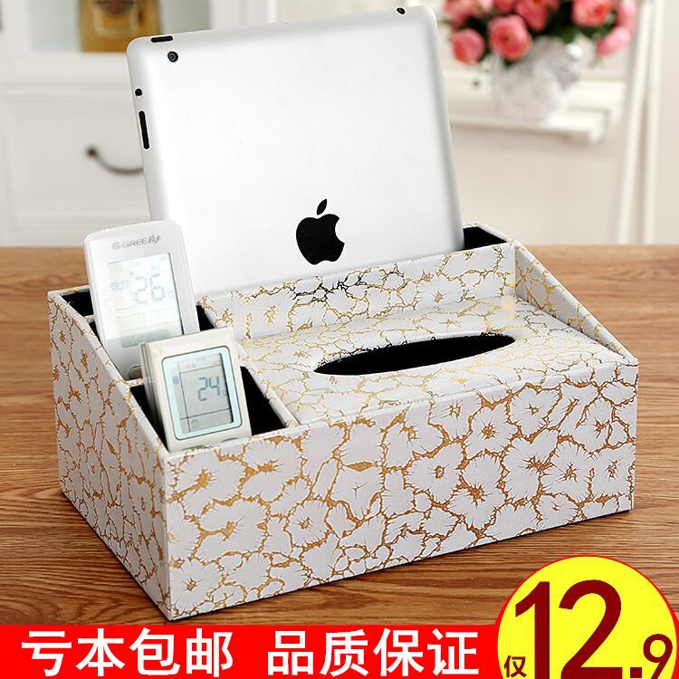 多功能纸巾盒欧式家用抽纸盒餐巾纸抽盒创意客厅茶几遥控器收纳盒