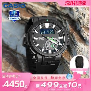 卡西欧protrek登山系列户外男手表