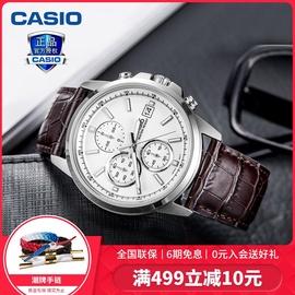卡西歐手表男防水皮表帶商務復古非機械日韓MTH-5001休閑男士腕表圖片