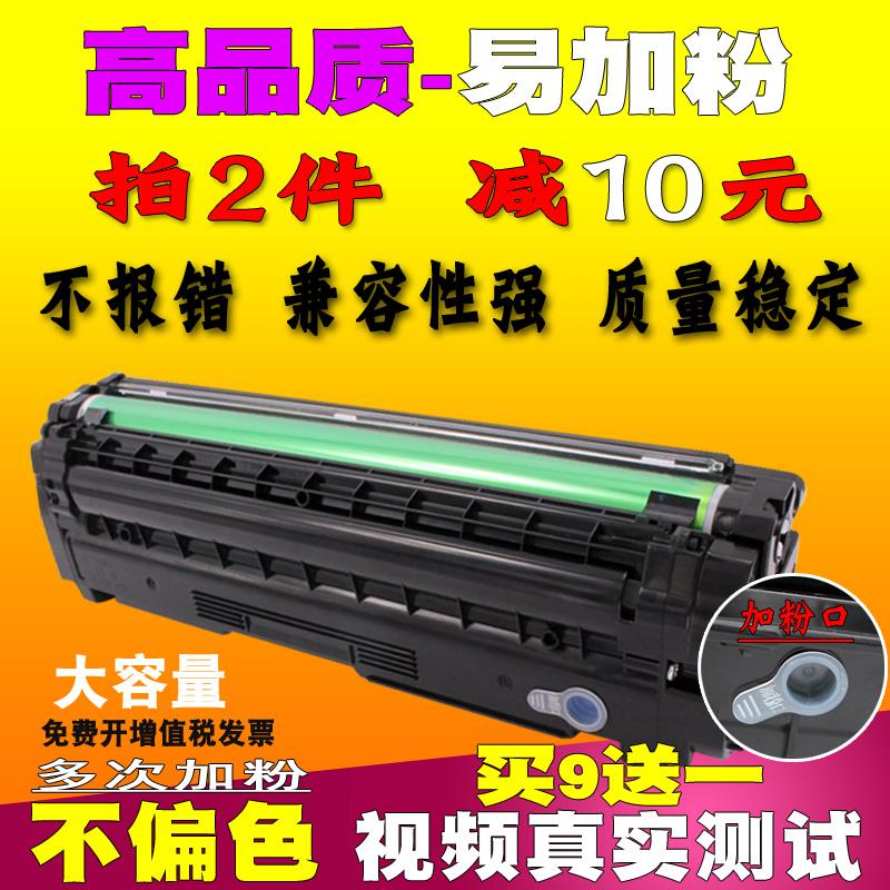 优捷适用三星680硒鼓 CLP680ND DW CLX-6260fr CLT-K506S墨盒粉盒