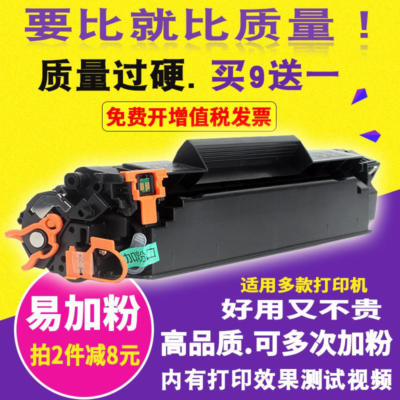 适用佳能打印机硒鼓佳能mf4712硒鼓mf4452 MF4752粉盒mf4720W 4700 4750 4890 mf4410墨盒易加墨粉CRG328晒鼓