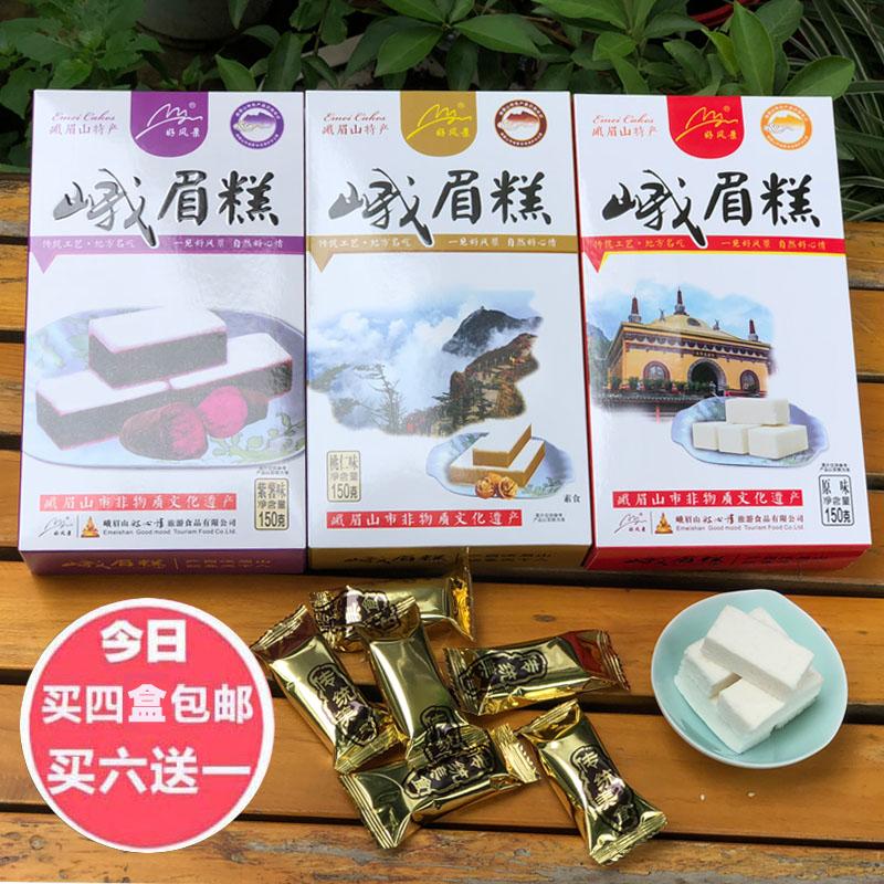 好风景 四川峨眉山特产峨眉糕糯米糕绿豆糕传统糕点茶点零食150g