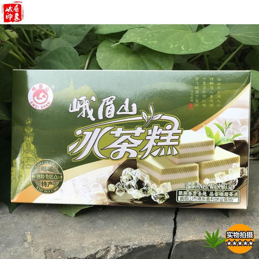 满5盒包邮 四川特产特色峨眉山茶糕160g传统冰绿茶糕成都糕点小吃