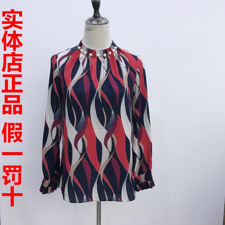 欧诗曼锦 J18CS1653 衬衫2018秋装新款女时尚气质花纹小衫