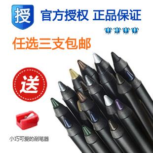 台湾Solone超级防水眼线胶笔 眼线笔 防水不晕染