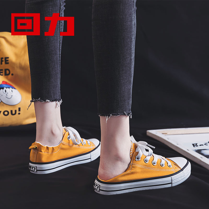 Womens low top half slipper casual shoes with back force canvas shoes and womens shoes with heels
