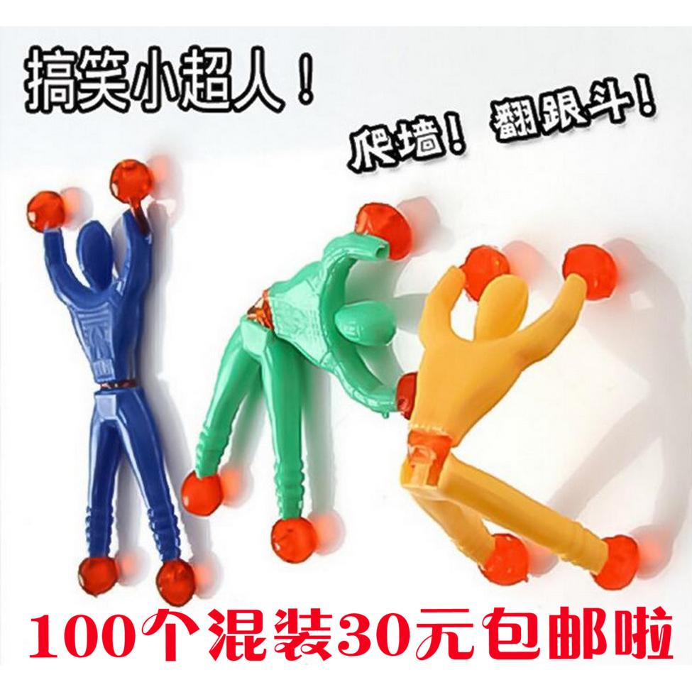 毕业儿童礼物男孩女孩创意小玩意送幼儿园生日小礼品男生女生玩具