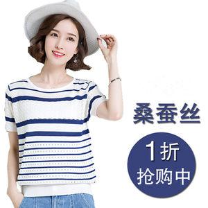 春夏季新款短袖女装韩版T恤针织衫薄打底冰丝上衣镂空大码百搭