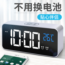 Kejian LED intelligent charging music alarm clock simple digital night light mute bedroom student bedside electronic watch