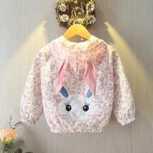 女童春秋洋气连帽夹克2020新款小女孩韩版春装中小童时尚儿童外套