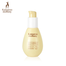 Kangaroo mother pregnant women's skin care products during pregnancy