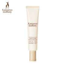 Kangaroo Mother Pregnant Women Isolation Cream BB Cream Concealed Defects Natural Moisturizing Pregnant Women Skin Care Cosmetics