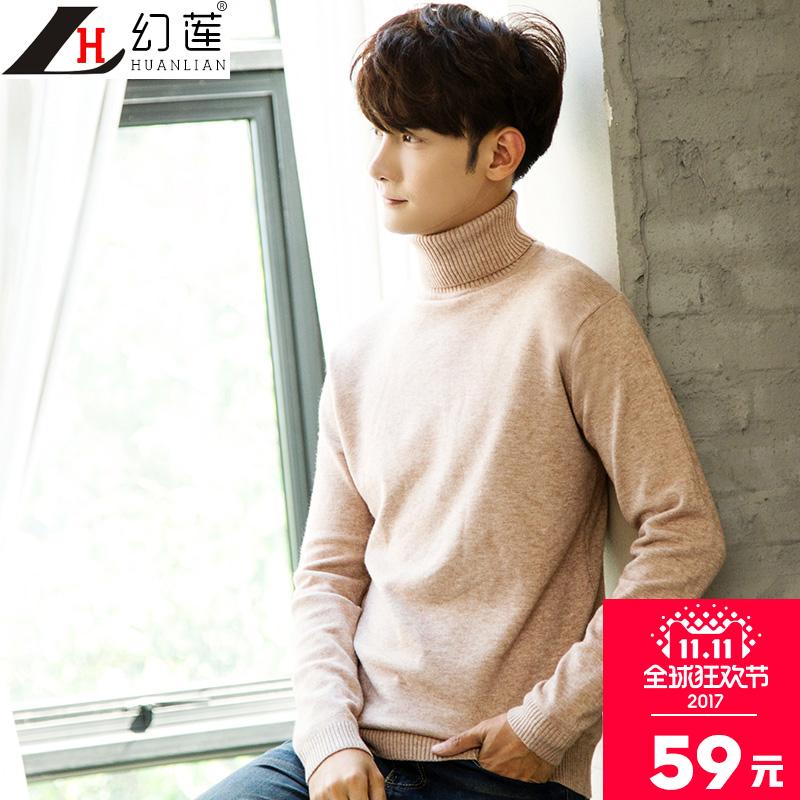 Осень и зима мужской высокий воротник свитер тонкий корейский хеджирование свитер утолщённый сохраняющий тепло твердый плотно свитер волна