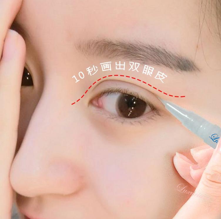 双眼皮定型霜自然隐形双眼皮神器韩国永久定型防水大眼睛双眼皮贴