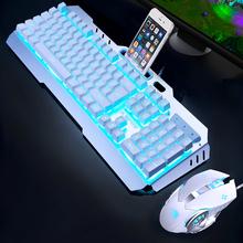 机械手感键盘鼠标套装耳机三件套电竞游戏吃鸡台式电脑笔记本有线usb键鼠套装网红外设家用办公网吧真新盟
