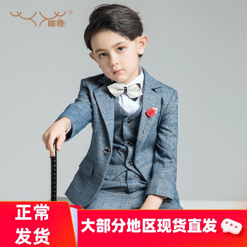 兒童西裝套裝男童花童禮服小西服男孩鋼琴演出服帥氣英倫韓版秋冬