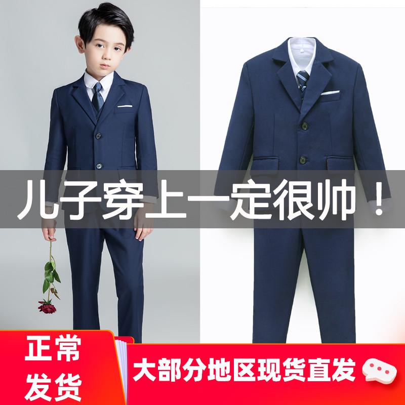 兒童西裝套裝男童禮服男孩小西服韓版主持人演出三件套冬英倫帥氣