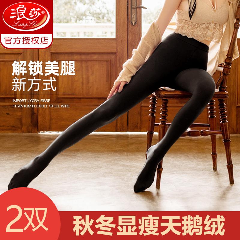 浪莎丝袜女连裤袜春秋薄款打底袜女黑肉色连脚连体大码外穿打底裤