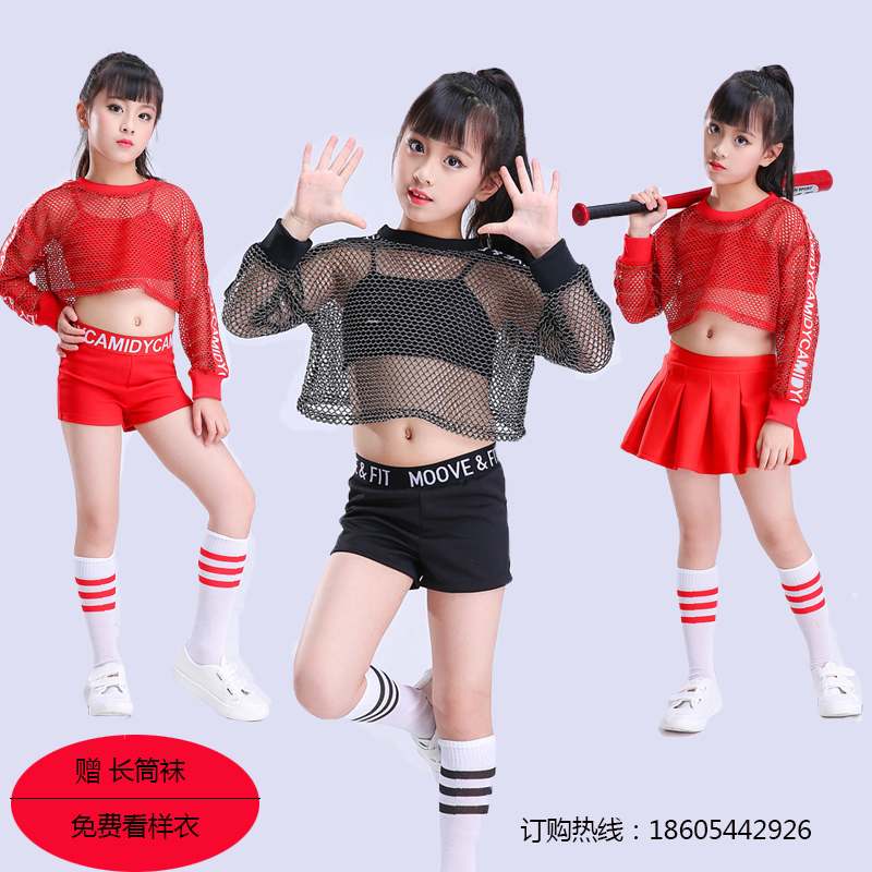New 61 childrens jazz dance performance clothes girl childrens hip hop hip hop set 6.1 dance performance clothes