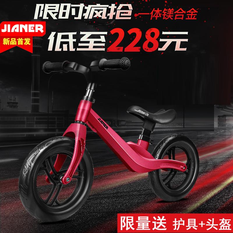 10-17新券jianer健儿儿童脚踏溜溜车岁平衡车