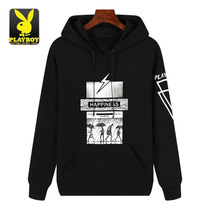 Playboy Clothing male hooded Spring and autumn Korean version trend student hooded shirt loose velvet mens coat