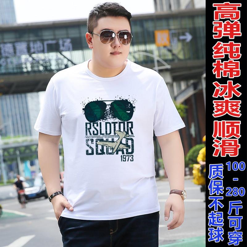 Мужские футболки Артикул 564842054918