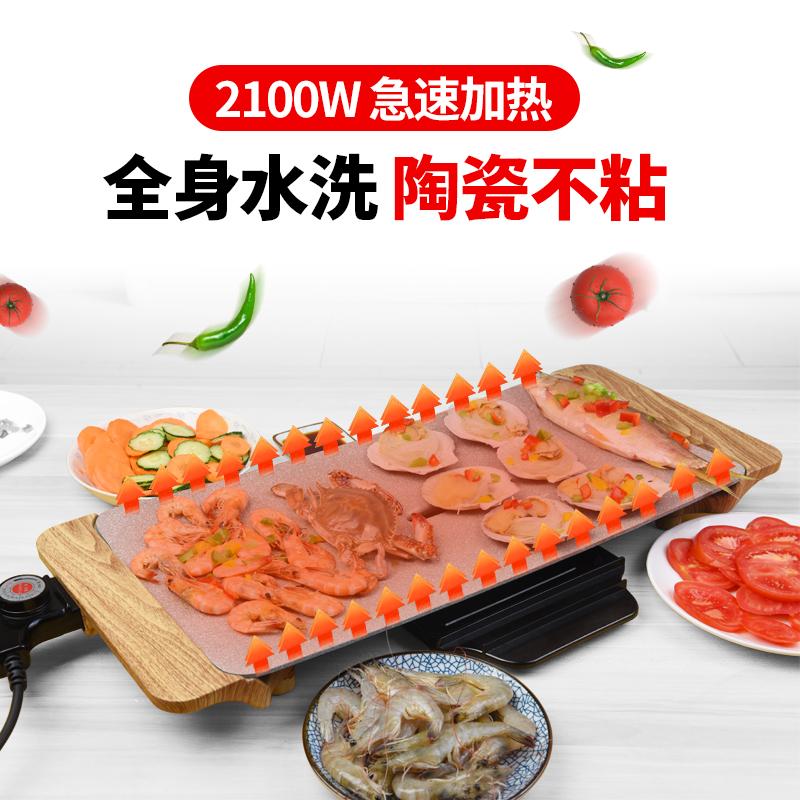 韩式烧烤炉家用电烤盘铁板烧不粘烧烤架无烟商用室内功能锅烤肉机,可领取10元天猫优惠券