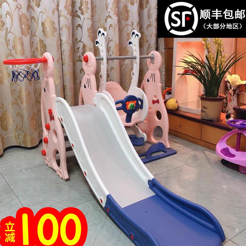 Небольшие игровые комплексы для детей Артикул 614869676261
