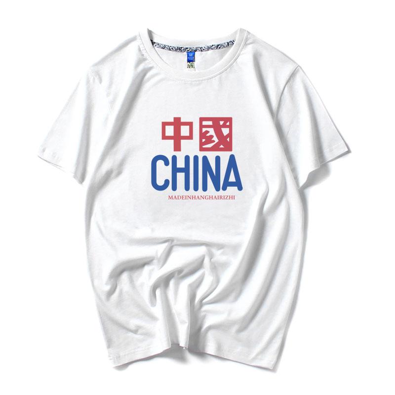 中国潮牌短袖夏季潮流白色男士t恤满4元可用3元优惠券