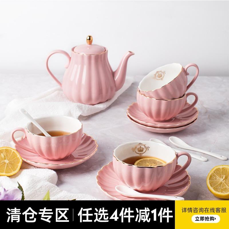 [清仓] ROYALE英式茶壶花茶咖啡杯马克杯双层糕点餐盘 多色