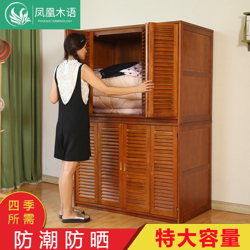 阳台柜子被子大容量4门家用衣柜12-01新券
