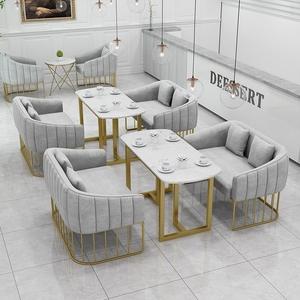 北欧奶茶店咖啡厅铁艺沙发卡座桌椅