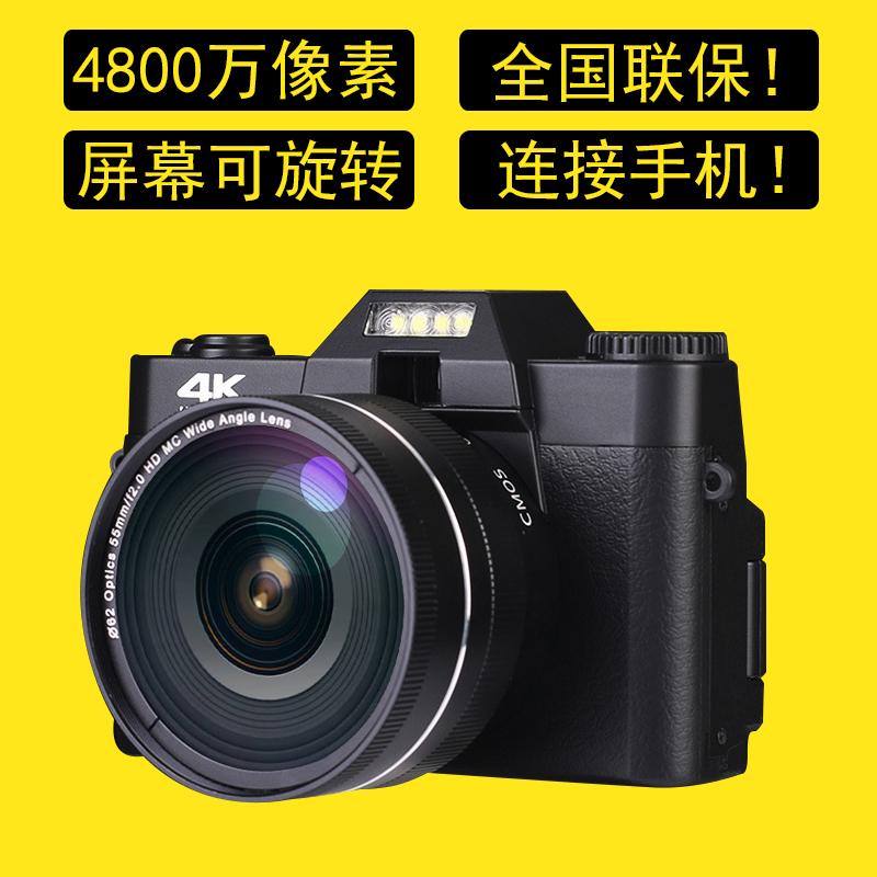 4800万像素数码照相机学生微单单反